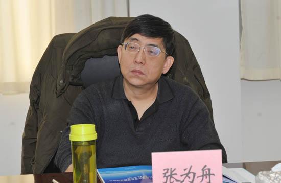 图二:教育部考试中心副主任张为舟听取有关工作汇报.JPG