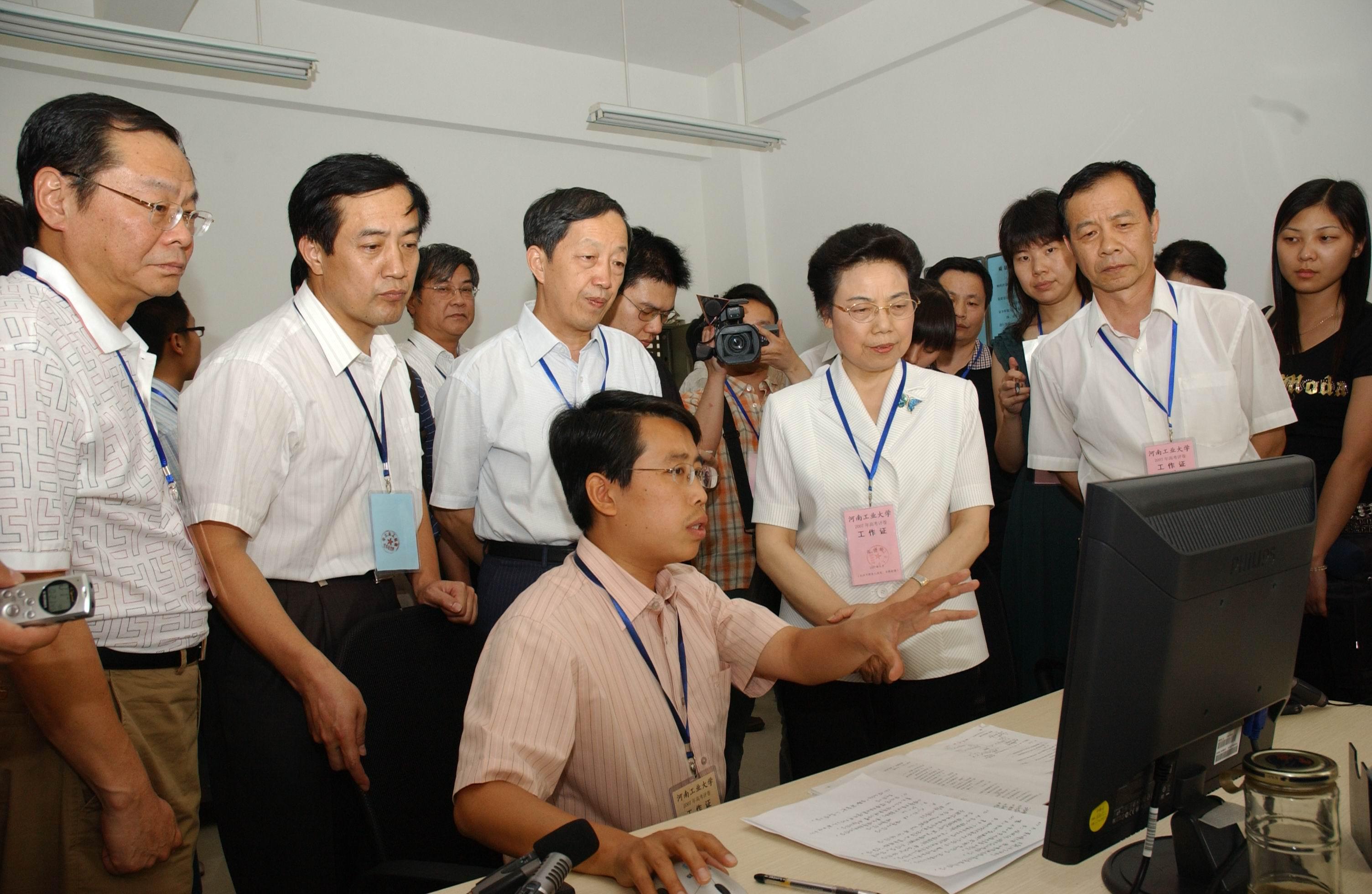 中国科技大学专升本