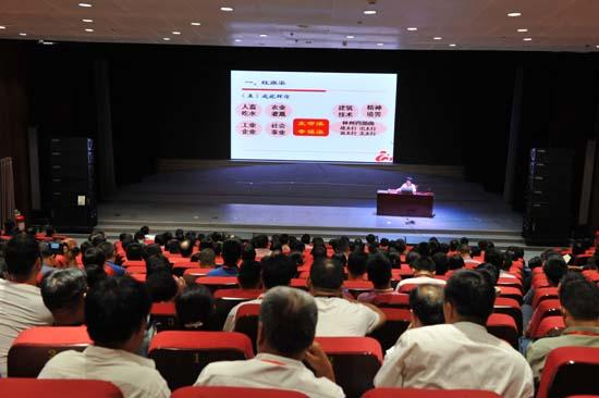 图三:参加培训学员聆听《红旗渠精神及其当代启示》专题讲座.JPG