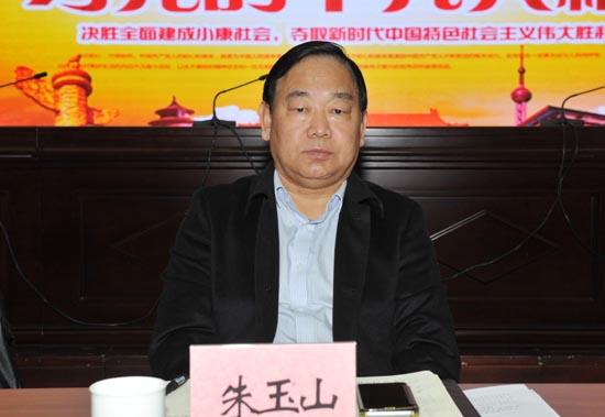 图二:省教育厅党组成员,省招办党委书记、主任朱玉山主持学习并讲话.JPG
