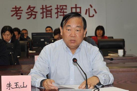 图三:省教育厅党组成员、省招办主任朱玉山安排部署相关工作.JPG