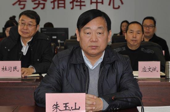 图三:省教育厅党组成员、省招办主任朱玉山出席会议并对考试工作提出具体要求.JPG