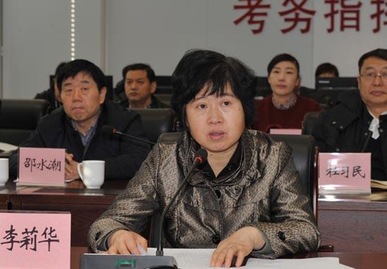 图二:省教育厅党组成员、省高校纪工委书记李莉华出席会议并讲话.JPG
