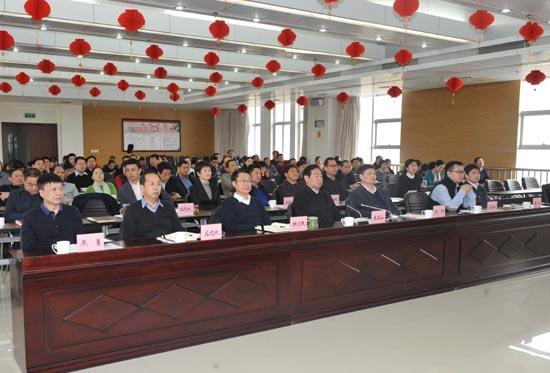 图二:省招办领导班子及全办干部职工参加会议.JPG