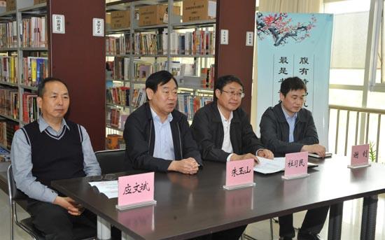 二、省招办主任朱玉山出席读书会并讲话.JPG